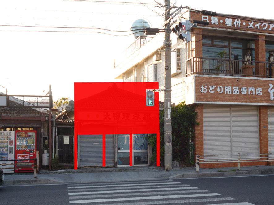 太田理容館1