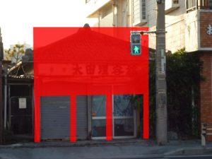 太田理容館