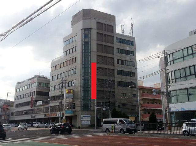豊和商事ビル1