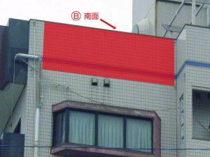 琉球リアル本社 壁面4