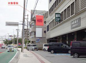 奥浜ビル壁面(北面)3