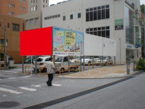 久茂地パーキングA