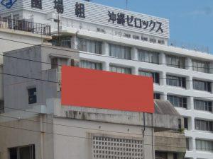 名嘉真ビル(屋上)
