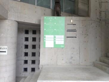 沖縄大学1
