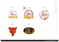 02_50周年記念ロゴ
