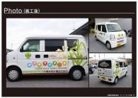 沖縄黒砂糖協同組合04