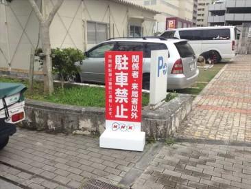 NHK沖縄放送局1