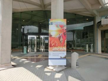 第18回国際腎と栄養代謝学会会場設営01