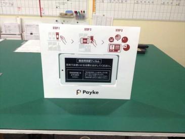 Payke01