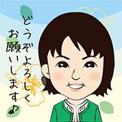 yumiko2015夏7月