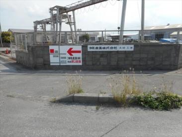 沖阪産業様西崎第2倉庫サイン001