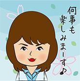 ayumi2015春4月