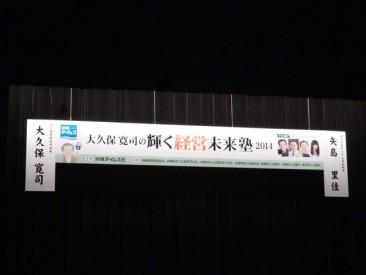 沖縄タイムス01