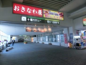 2016沖縄国際映画祭空港関係装飾01
