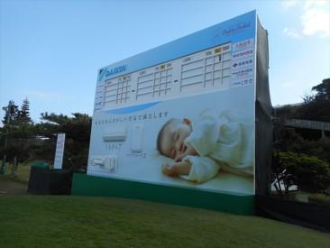 ダイキンオーキッドレディースゴルフトーナメントスコアボード02
