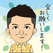 iwasa2015夏7月