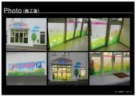 05_きのこ保育園 施工図