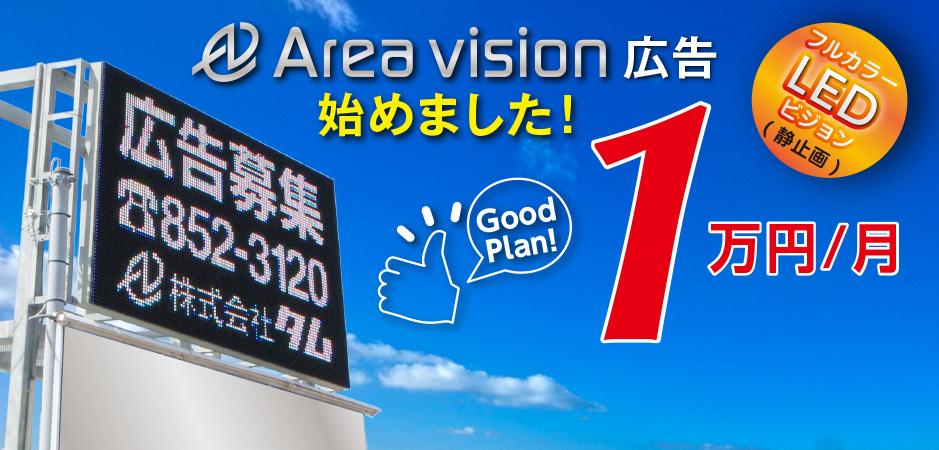 main05_vision